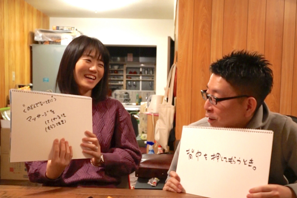 私たちの幸せ〜2019〜